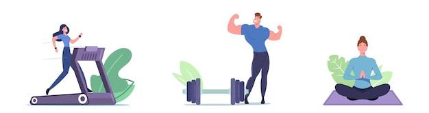 스포츠, 훈련, 운동, 스포츠 활동을 하는 사람들, 스포츠에서 남성 여성 캐릭터는 덤벨, 요가, 러닝머신에서 운동을 합니다. 건강한 생활, 체육관. 만화 벡터 일러스트 레이 션