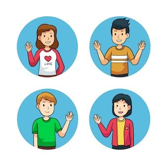 손을 흔드는 사람들의 집합