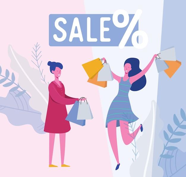 ショッピングバッグとプレゼントを持つ人々のセット。女性キャラクター、大きな販売、割引、広告バナー、プロモーションポスターの概念図