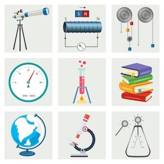 物理学および化学機器のセット