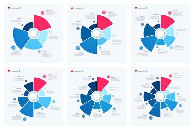 보고서, 시각화를위한 원형 차트 템플릿 세트