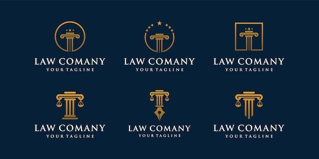柱のロゴアイコンのセットは、インスピレーションをデザインします。ロゴ