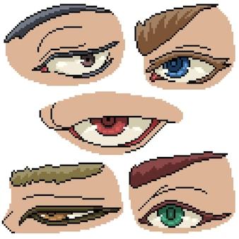 Набор пиксельного искусства изолированных глаз личного