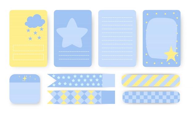 플래너 노트북 페이지의 집합입니다. 종이, 스티커 및 덕트 테이프를 메모하십시오. 귀여운 구름과 별표로 목록을 작성하십시오. 어린이 체크리스트 및 기타 문구에 적합합니다.