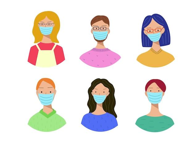 얼굴에 의료 마스크를 쓴 다양한 남성과 여성의 초상화 세트.