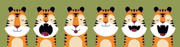 さまざまな表情のトラの肖像画のセット。漫画の動物。フラットベクトルイラストをデザインします。