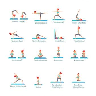 Набор позы йоги девушки асаны.