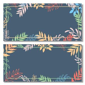 植物の要素と抽象的な形の抽象的な背景を持つポスターのセット