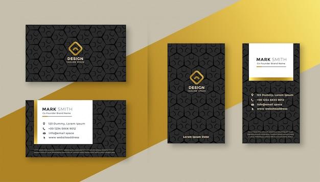 프리미엄 비즈니스 카드 디자인의 세트