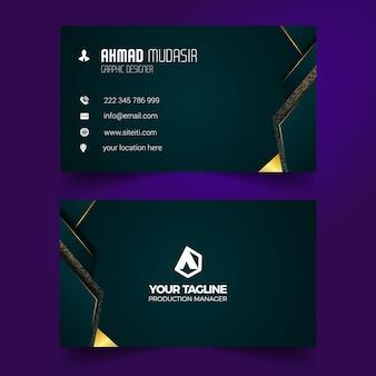 Набор профессиональных и смарт-визиток
