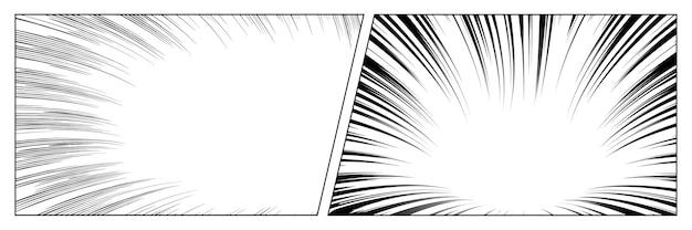 Набор радиальных скоростных линий манги для комиксов