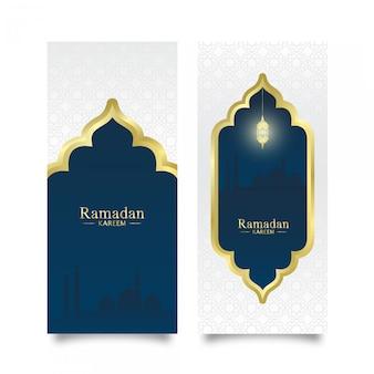 Набор шаблонов баннер рамадан