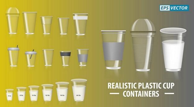 소다차용 일회용 컵에 투명한 플라스틱이 있는 현실적인 다채로운 컵 용기 세트