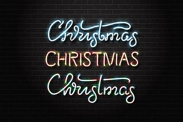 クリスマスの現実的な孤立したネオンサインのセット