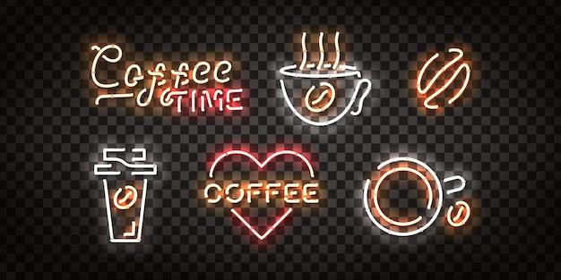 テンプレートの装飾と透明な背景をカバーするためのコーヒーのロゴの現実的なネオンサインのセット。カフェ、コーヒーショップのコンセプトです。