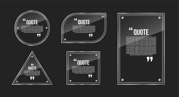 現実的な透明なガラスの引用、孤立した幾何学的なガラスの形のセット