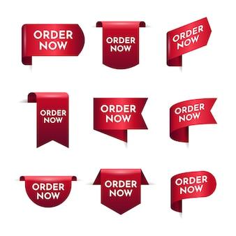 今すぐ赤い注文のステッカーのセット