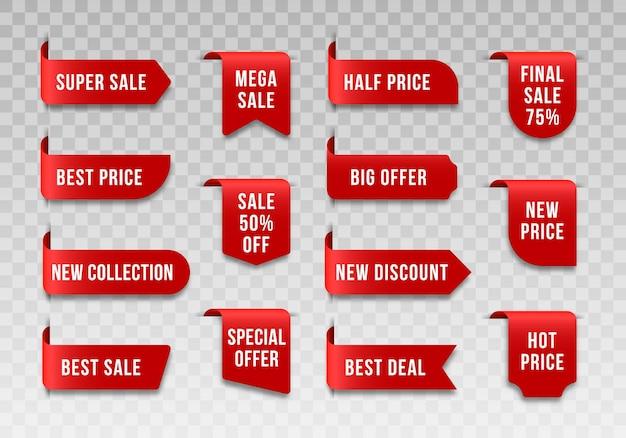 赤い値札のセットタグのデザイン