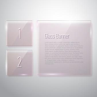 白い背景の上の正方形のガラスのバナーを反映したセット