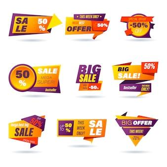 小売販売バッジのセット。ソーシャルメディア広告とバナー、ウェブサイトのバッジ、マーケティング、ラベル、製品プロモーションテンプレートのステッカーのオンラインショッピング折り紙スタイルのステッカー。図。