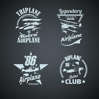 Набор ретро-старинных логотипов