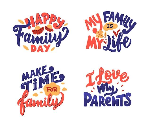 가족에 대한 복고풍 글자 문구 세트.