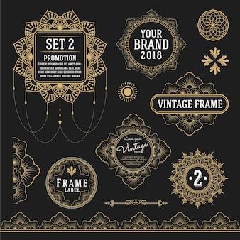 フレーム、ラベル、ロゴのシンボルや装飾のためのレトロなヴィンテージグラフィックデザイン要素のセット