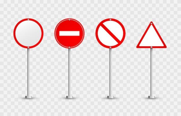 道路標識のセット。孤立した背景の道路標識。禁止標識png。