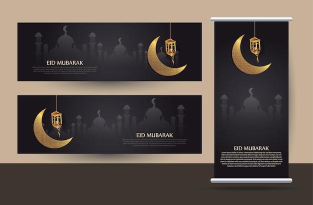 イスラムの概念(イードムバラク)とロールアップバナーのセット。