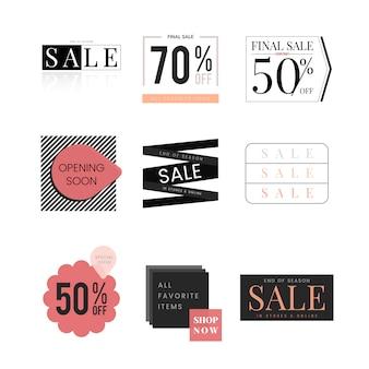 Шаблон дизайна рекламной кампании для продажи