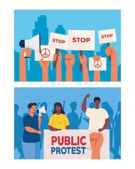 プラカード、人権の概念で抗議のシーンの人々を設定します。