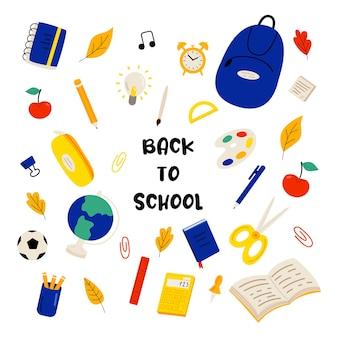 Набор школьных принадлежностей в плоском стиле