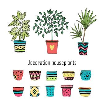 シームレスな落書きカラフルな家の植物と白い背景の上の空の鍋のセット