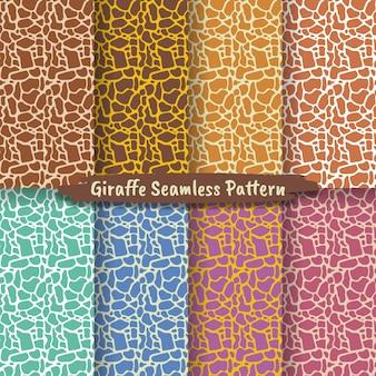 キリンの肌の質感とシームレスなパターンのセット、コレクションのシームレスなパターンの動物