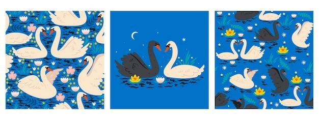 Набор бесшовных паттернов с лебедями.