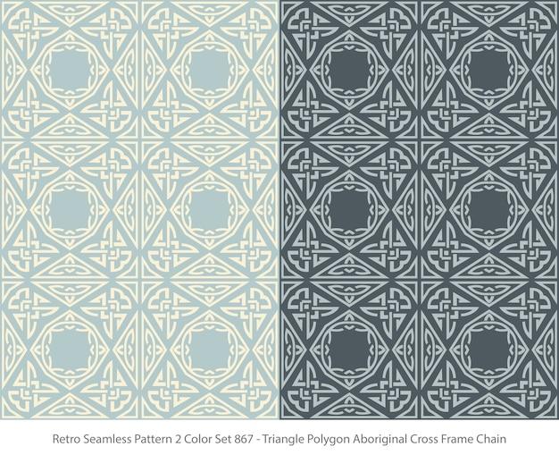 삼각형 다각형 원주민 프레임 체인으로 완벽 한 패턴의 집합