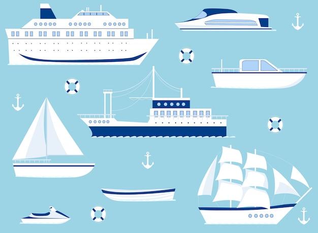 青色の背景に分離された船のセット。