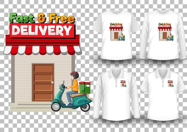 Набор рубашек с тематикой доставки