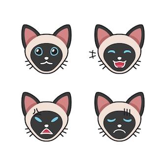 デザインのさまざまな感情を示すシャム猫の顔のセット。