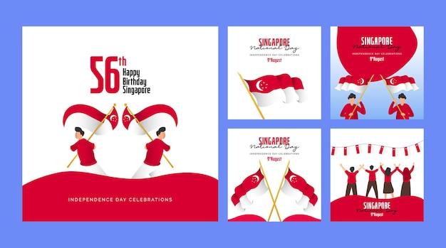Набор шаблонов баннеров национального дня сингапура.