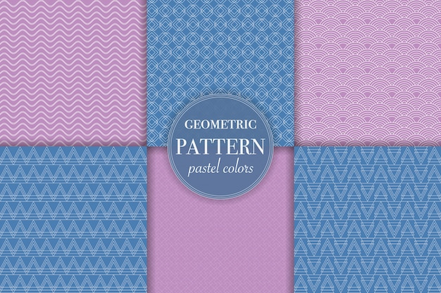 6 개의 기하학적 패턴 배경 설정합니다.