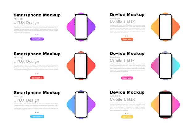 スマートフォンのモックアップデバイスuiとプレゼンテーションテンプレートのuxモックアップのセット