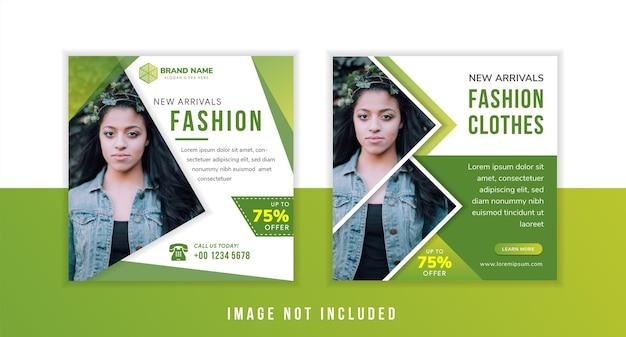 写真の三角形の新しいトレンドの到着ファッション服のソーシャルメディア投稿バナーデザインテンプレートのセット。緑と白の背景。正方形のレイアウト。