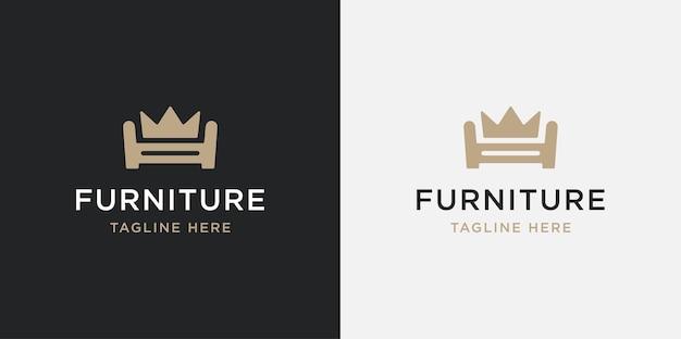 Набор диван король логотип дизайн