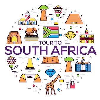 南アフリカの国飾り旅行旅行のセット