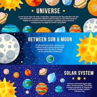 スペースバナーの概念のセット。太陽系。ウェブサイトの表紙に。ベクター