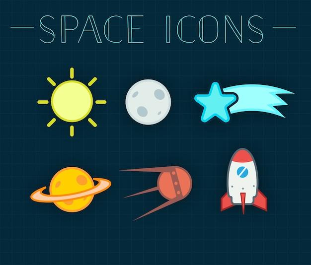 Набор космических иконок