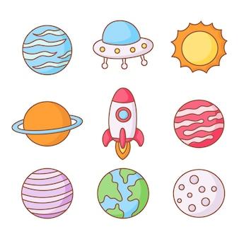 スペースのセット。惑星の漫画のスタイル。白い背景で隔離。
