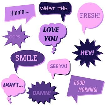 Набор речевых пузырей на белом фоне с различными надписями посередине. речевые пузыри с короткими фразами. векторная иллюстрация.