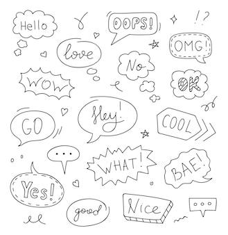 텍스트가 있는 말풍선 세트:안녕, 사랑, 확인, 와우, 아니요. 낙서 스케치 스타일. 벡터 일러스트 레이 션.
